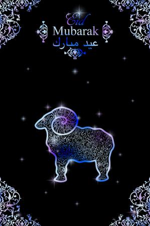 Greeting card template for Muslim Community Festival of sacrifice Eid-al-Adha with sheep. Vector Illustration. English translate Eid Mubarak.