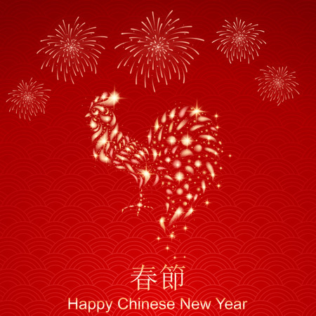 Happy chinese new year 2017 card with gold rooster and fireworks happy chinese new year 2017 card with gold rooster and fireworks english translate spring festival m4hsunfo