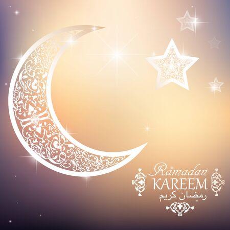 English translation Ramadan Kareem greeting on blurred background with beautiful Crescent moon and star. Vector illustration.