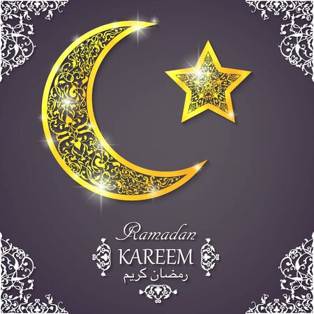 English translation Ramadan Kareem greeting on dark background with beautiful golden Crescent moon and star. Vector illustration.