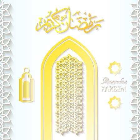 Islamic design mosque door for greeting background Ramadan Kareem with arabic lamp Fanous, Rub el Hizb, Muslim symbol. Vector illustration. English translation Ramadan Kareem