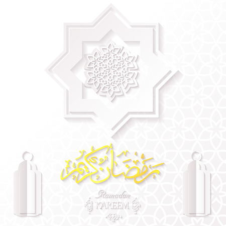 English translation Ramadan Kareem greeting card on white background with arabic lamp Fanous, Rub el Hizb, Muslim symbol. Vector illustration.