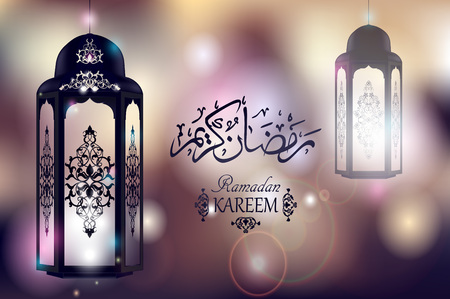 English translation Ramadan Kareem greeting on blurred background with beautiful illuminated arabic lamp Fanous. Vector illustration.