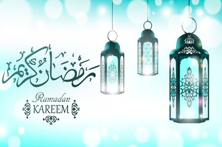 English translation Ramadan Kareem greeting on blurred background with beautiful illuminated arabic lamp Fanous