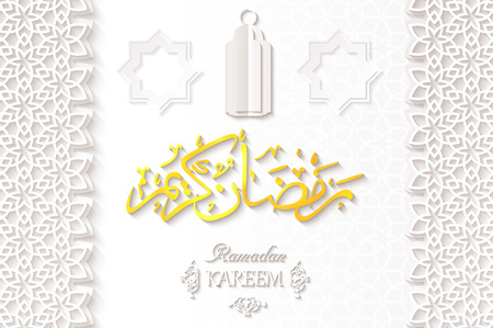 Ramadan Kareem greeting card with arabic lamp Fanous, muslim symbol. Arabic calligraphy is translated into English Ramadan Kareem.