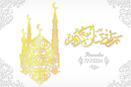 Ramadan Kareem greeting card with beautiful mosque, muslim symbols. Arabic calligraphy is translated into English Ramadan Kareem. Illustration
