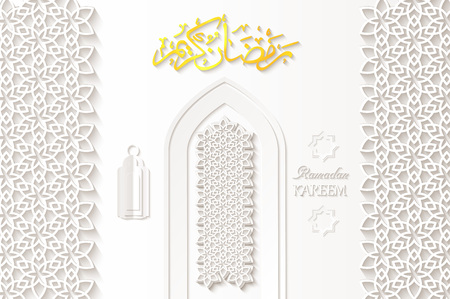 Ramadan Kareem greeting card with beautiful mosque door, arabic lamp Fanous, Rub el Hizb, muslim symbols. Arabic calligraphy is translated into English Ramadan Kareem.