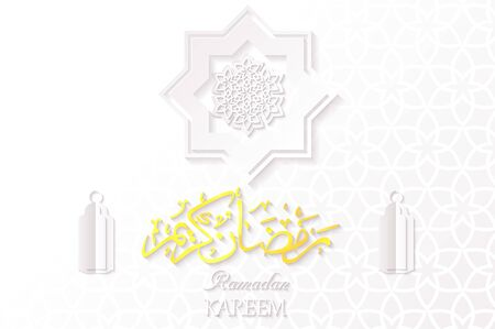 Ramadan kareem greeting card with beautiful arabic lamp fanous ramadan kareem greeting card with beautiful arabic lamp fanous rub el hizb muslim symbols m4hsunfo