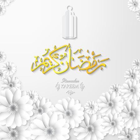 Ramadan Kareem greeting card with arabic lamp Fanous, muslim symbol. Arabic calligraphy is translated into English Ramadan Kareem