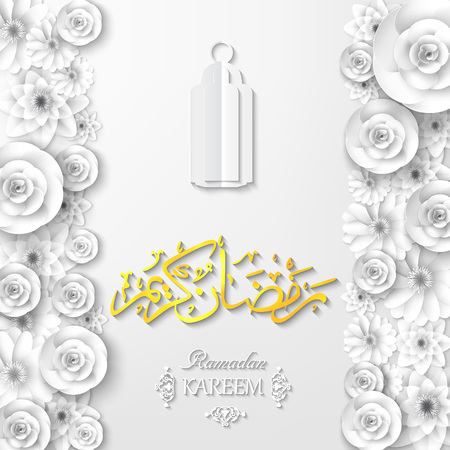 Ramadan Kareem greeting card with arabic lamp Fanous, muslim symbol. Arabic calligraphy is translated into English Ramadan Kareem