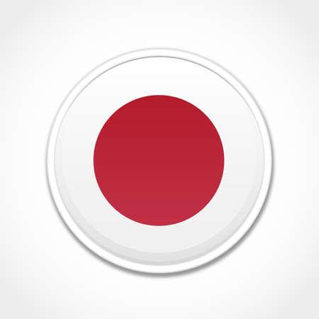 bandera japon: Bandera de Jap�n Vectores