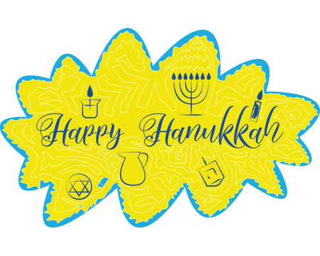 Hanukkah traditional holiday symbols. Illustration