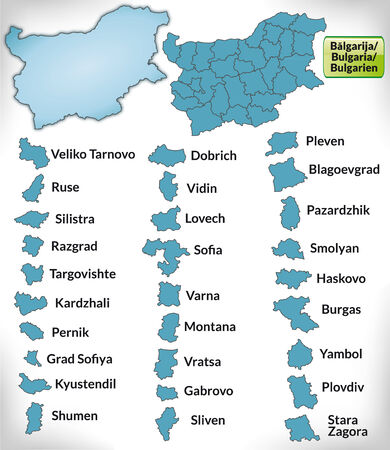 ruse: Map of Bulgaria with borders in blue Illustration
