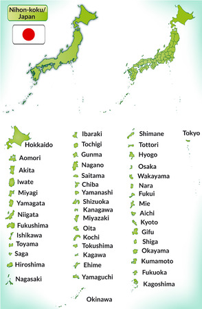 kobe: Map of Japan with borders in green