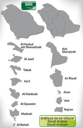 Map of Saudi Arabia with borders in gray