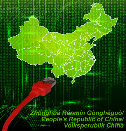 lan: Map of China with borders in network design