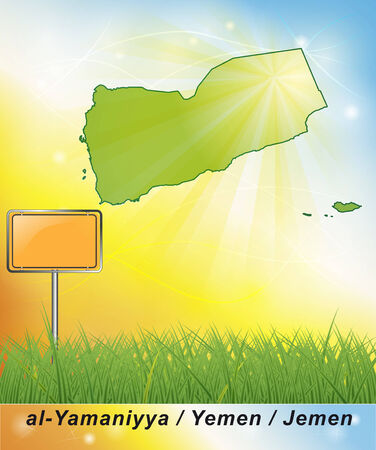 yemen: Map of Yemen
