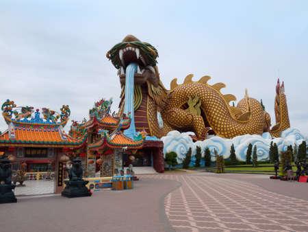 Suphanburi, Thailand - June 30, 2016: The Dragon Descendants Museum at Suphanburi City Pillar Shrine.