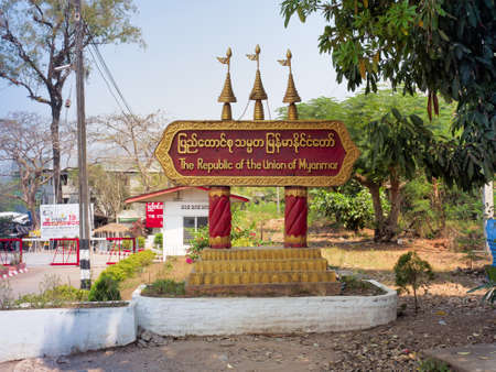 Sangkhlaburi, Thailand - March 05, 2017:  The country sign board of the Republic of the Union of Myanmar at Dan Chedi Sam Ong or Tree Pagodas Pass, Sangkhlaburi District, Kanchanaburi Province, Thaila