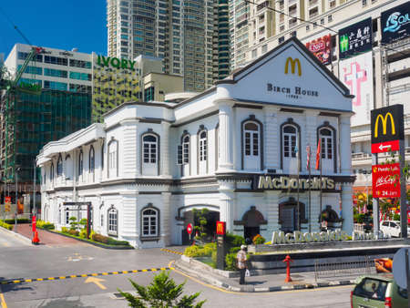 Penang,  Malaysia - April 24, 2017:  The Birch House, the heritage building which is now the McDonalds restaurant  in Penang Times Square, George town, Penang, Malaysia.