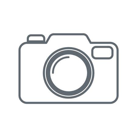 Photo camera icon. Vector illustration Illustration