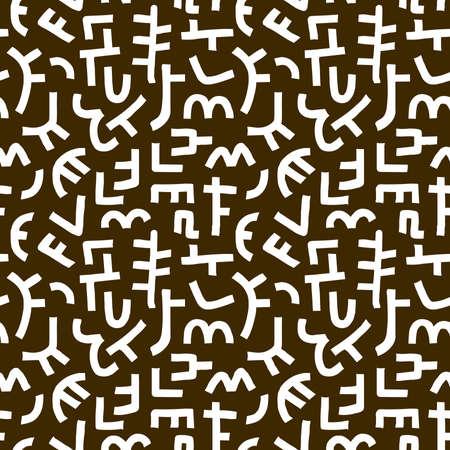 Kuba Style Abstract Pattern - Seamless Vector Pattern (4up) - White on Dark Brown Illusztráció