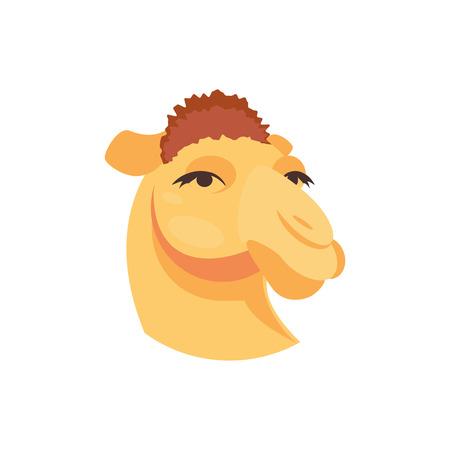 Funny cartoon camel portrait. Vector illustration Çizim