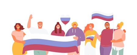 Group of People celebrating Russia day. National holiday and national unity