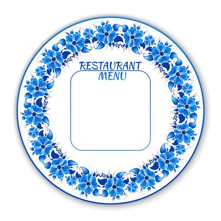 gzhel: Vector Restaurant menu flower design, card, invitation. Gzhel style. Illustration