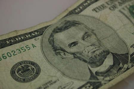 household money: money