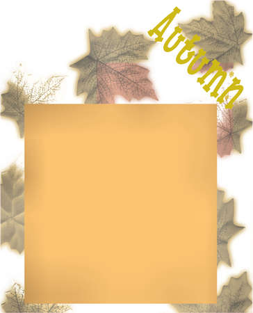 Autumn text blog design photo