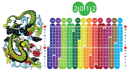 Vector Calendar for 2012 year with chinese dragon Stock Vector - 9707356