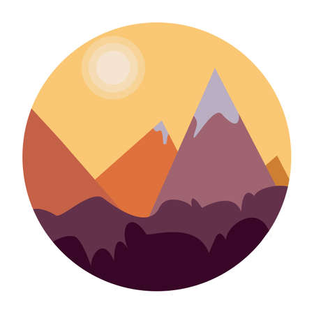 Mountains icon vector illustration. Ilustração