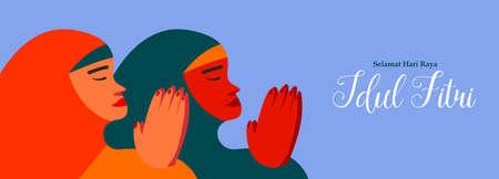 Selamat hari raya idul fitri means happy eid mubarak in Indonesian. Cartoon Muslim women congratulate each other. Flat vector illustration. Ilustração