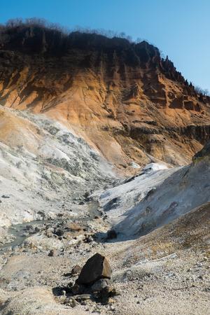 有名な登別ホット springsJigokudani 地獄谷登別北海道の