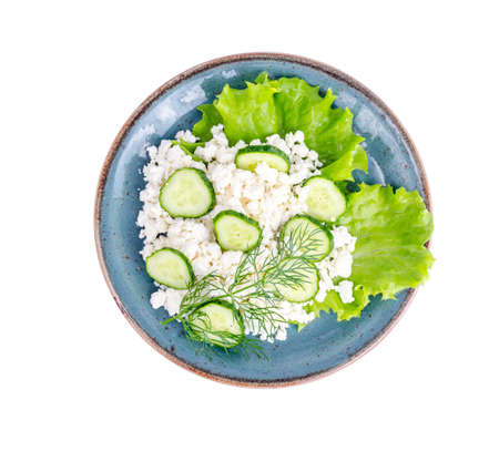 Dairy products. Country cottage cheese and green vegetables. Stock fotó