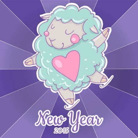 Cute cartoon sheep in vector. Cute New Year`s sheep. Dreamy sheep with a heart. New year card with sheep. Childrens picture in pastel colors. Vector