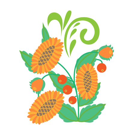 Beautiful yellow sunflowers and red forest berries, green leaves isolated on white background in a folk style. Natural ornament in a rustic style in a vector. Can be used for postcards, clothing.