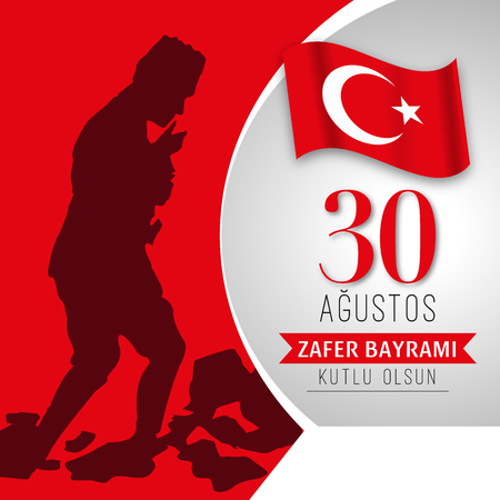 30 August Zafer Bayrami - Victory Day Turkey and the National Day - Red and White - Illustration