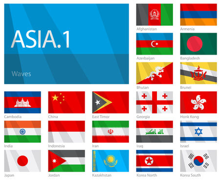 Waving Flags of Asian Countries - Part 1. Design WAVES.  Vector