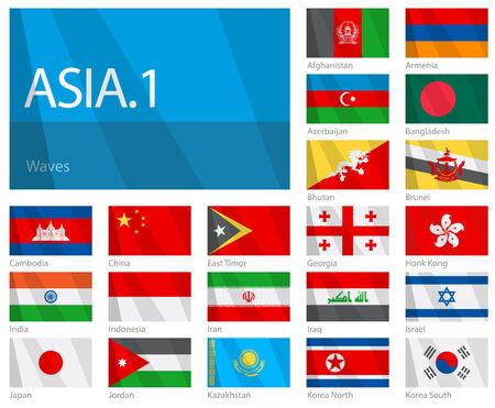 Wuivende vlaggen van Aziatische landen - deel 1. Ontwerpen van golven.