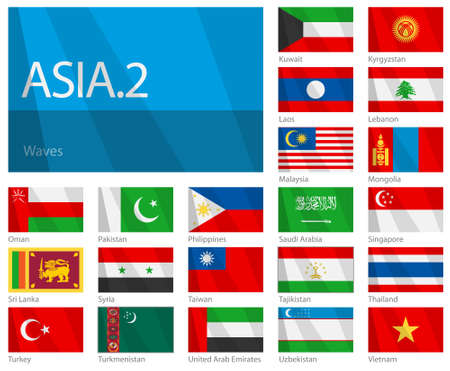 Waving Flags of Asian Countries - Part 2. Design WAVES.  Editorial