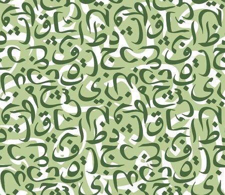 arabische letters: Naadloze patroon gemaakt van symbolen van Arabische kalligrafie.