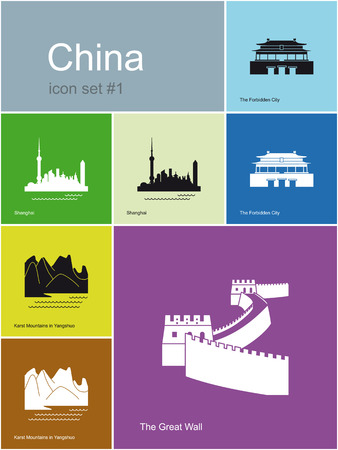 great wall: Landmarks of China  Set of flat color icons in Metro style  Editable vector illustration