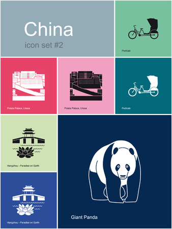 tibet: Landmarks of China  Set of flat color icons in Metro style  Editable vector illustration