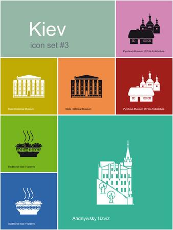 Landmarks of Kiev  Set of flat color icons in Metro style  Editable vector illustration  Illustration