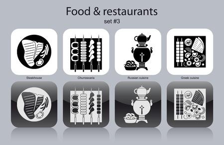 russian food: Restaurant icons Set