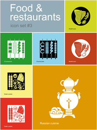 pita bread: Restaurant icons Set