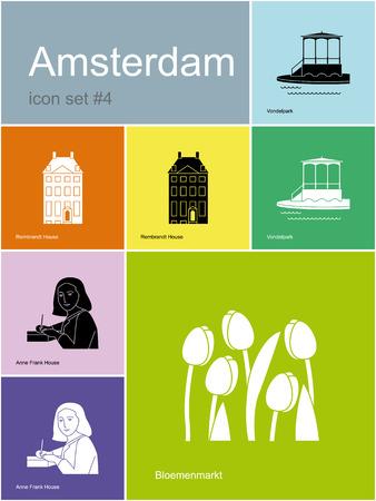 アムステルダムのランドマーク。Metro スタイルでフラットな色のアイコンのセットです。