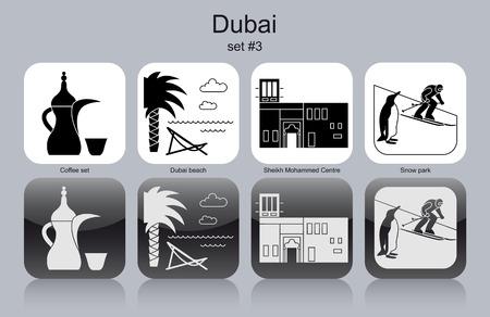 mohammed: Landmarks of Dubai. Set of monochrome icons. Editable vector illustration.